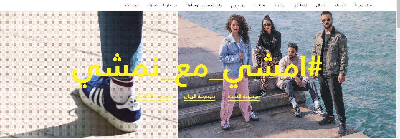 """aa21f19eca822 ... كتبه الموقع عن تفسير الاسم يعتبر نمشي تعني بالعربية """"المضي قدماً،"""" وهذا  الاسم بالتحديد يعكس هذا النمط من الطريقة في التسوق ليصبح بعدها الموقع وجهة  لتسوق ..."""