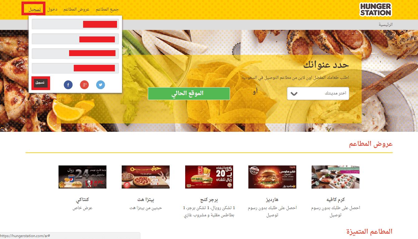 """4b74f3c98 قم بالتسوق و اختار من بين الكثير من المنتجات و الماركات العالمية و المحلية  فيمكنك اختيار التصنيف الذى تريده من بين """" جميع المطاعم _ عروض المطاعم """""""