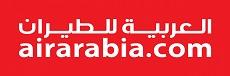 كوبون خصم العربية للطيران مصر 15 بالمائة على جميع الرحلات