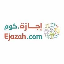 كوبون خصم إجازة دوت كوم Ejazah 75 ريال على حجوزات الطيران