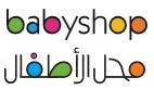احدث قسيمة خصم لمتجر محل الاطفال اون لاين بقيمة 100 ريال سعودى