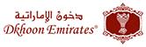 أكواد خصم دخون الإماراتية Dkhoon Emirates 2020