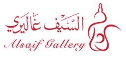 كود خصم السيف غاليري Alsaif Gallery و كوبونات 2020