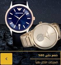 479a8404a 1 reviews · عروض وادي كوم السعودية حتى 60% على ساعات اليد، ماركات عالمية