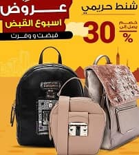 09188ac17 احدث كوبون جوميا مصر 2019 Jumia Coupon - كوبونات خصم جوميا 50 %