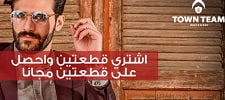 5824c8cfa6b82 عروض جوميا و تاون تيم اشتري قطعتين واحصل على قطعتين مجانا    جوميا مصر Jumia