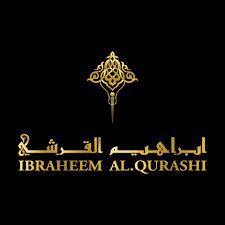 Ibraheem Al.Qurashi coupon code