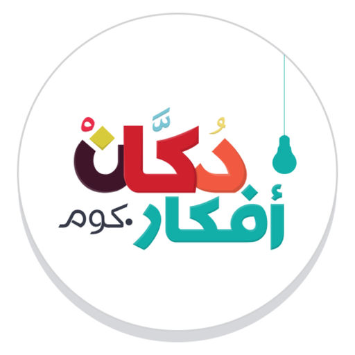 Dokkan Afkar coupon code